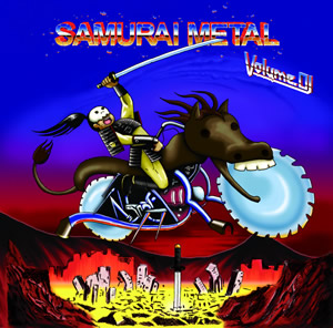 SAMURAI METAL Vol.1